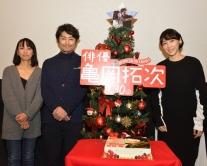 『安田顕、片思いの彼女にフラれたクリスマスの切ない思い出明かす!』