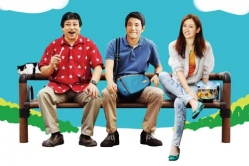 『中編/森田監督が最も信頼していた若手、松山ケンイチと北川景子の主演作ができるまで』