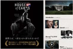 『世界を視野に巨額投資。Netflixが牽引する米国ドラマの最新事情』
