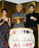 『小栗旬主演の『信長協奏曲』が週末興収6億円超えで首位デビュー!』