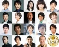 『大泉洋、長澤まさみらウッチャン新作映画に出演!19名のキャスト発表』