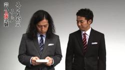 『ピースの綾部と又吉が出演CMでストレス対策の実験台に!』