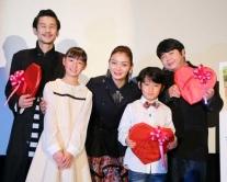 『田畑智子、バレンタインの思い出語る/『鉄の子』初日舞台挨拶』