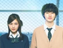 『川口春奈と山崎賢人、初共演の2人が意気投合!『一週間フレンズ』を映画化』