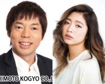 『又吉直樹の処女小説を実写化する『火花』に今田耕司や今井華らが出演!』