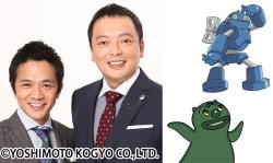 『朝ドラで人気の波瑠が映画『アンパンマン』で劇場版アニメの声優に初挑戦!』