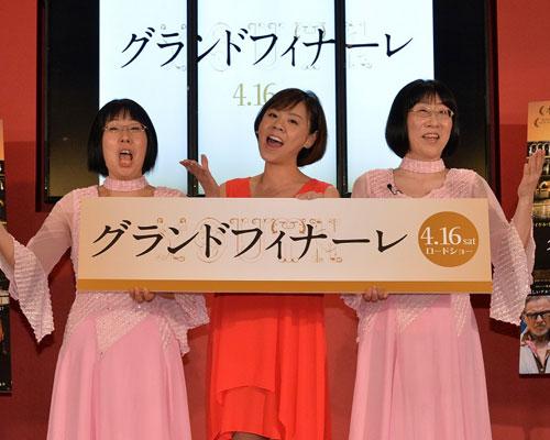 『高橋真麻のおのろけトークに阿佐ヶ谷姉妹が「いいわね!」と興奮気味!』