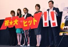 『映像も玉木さんも格好いい!山田孝之が『MW』舞台挨拶でべた褒め』