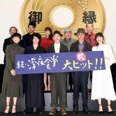 『小林薫、映画第2弾となる『続・深夜食堂』初日舞台挨拶に「本当に奇跡的」』