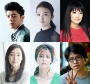『日台合作映画『おもてなし』に出演の田中麗奈「毎日ワクワクしています」』