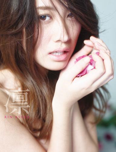 Rin Asuka Nude Photos 47