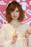 『小倉優子、ブログで改めて離婚を報告』