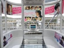 『『3月のライオン』ラッピングゴンドラが日本一高い観覧車に登場!』