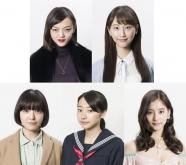 『RAD野田洋次郎と一つ屋根の下で暮らすナゾの5人の美女役を発表!』