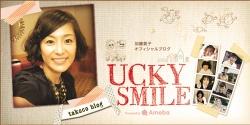 『女優の加藤貴子が46歳で第2子妊娠。出産は47歳目前の9月上旬予定』