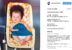 『若槻千夏が第2子男児出産を自身の赤ん坊時代の写真とともに報告』