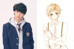 『平野紫耀主演、平祐奈がヒロイン演じる『honey』に横浜流星が出演!』
