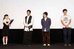 『芦田愛菜が舞台挨拶でMCに初挑戦、山田孝之の回答に大笑い!』