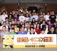 『鶴瓶、7年ぶりの式根島で女子高生に成長した元小学生と再会し感慨深げ』