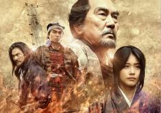 『岡田准一主演『関ヶ原』が週末2日間で約4億円の興収記録し首位デビュー』