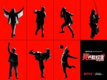 『ジャニーズWEST主演『炎の転校生REBORN』が11.10全世界配信決定!』