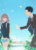 『アニメ映画『聲の形』9月8日より中国3000館規模で上映開始!』