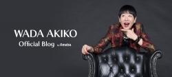 『和田アキ子のブログ開設に、ファン「待ってました〜!」と大歓迎』