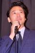 『高橋一生、初日舞台挨拶で「こんなに嬉しいと思ったことは今までなかった」』