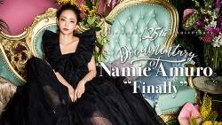 『 発売初日だけで46万枚! 素顔の安室奈美恵は何を語るのか?』