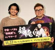 『映画『銀魂』続編発表! 主役は小栗旬からムロツヨシに変更!?』