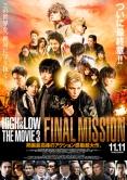 『『HiGH&LOW』最終章も興収10億円突破で4作連続10億突破の快挙!』