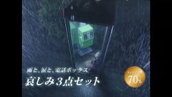 『1人で泣くのはいつも雨の電話ボックス? トレンディドラマのあるある大集合』