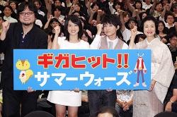『神木隆之介、桜庭ななみが、最も泣ける傑作アニメ舞台挨拶に登壇!』