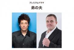 『ゲイアートの巨匠・田亀源五郎原作の人気コミックも! 今年もBL作品映像化に期待』