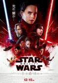 『『スター・ウォーズ』新作が興収65億円超え!世界興収も10位にランクイン』