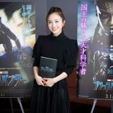 『ももクロ百田夏菜子『ブラックパンサー』でハリウッド声優に初挑戦!』