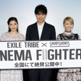 『Dream Ami、鈴木伸之、石井杏奈が登壇!『CINEMA FIGHTERS』公開記念舞台挨拶』