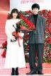 『坂口健太郎、ひざまづいて綾瀬はるかに薔薇の花束渡し「恥ずかしい」』