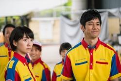 『波瑠と西島秀俊がド田舎の遊園地舞台に部下と上司役で初共演!『オズランド』』