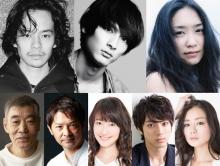 『是枝裕和監督最新作のタイトルが『万引き家族』に決定!追加キャストも発表』
