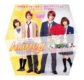 『キンプリ平野紫耀の2つの表情に悶絶!映画『honey』大型スタンディ登場』