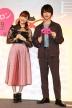 『真野恵里菜、野島伸司作品に「結婚ってそんななんだ」と夢崩される』