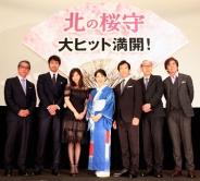 『吉永小百合主演『北の桜守』が興収20億円も狙える好スタート!』