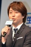 『櫻井翔、健康年齢28歳に満足も、西島秀俊の22歳に「年下じゃん」と脱帽』