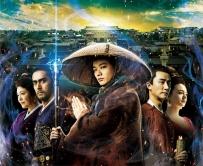 『興収12億円突破の『空海』、中国語によるインターナショナル版上映決定』