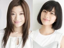 『篠原涼子がシングルマザー役で、反抗期の娘・芳根京子と母娘バトル!』