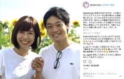 『おばたのお兄さん、山崎アナとの結婚を2ショット写真とともに報告』