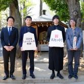 『松田龍平と野田洋次郎、プライベートでも仲良しの2人が互いの印象語る』
