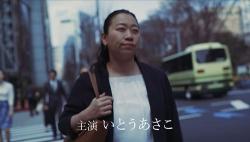 『いとうあさこが飲み会で大失態!? 女性の飲み方改革を提案する動画解禁!』