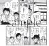 『名探偵コナンが創立140周年を迎えた東京商工会議所の活動を紹介!』